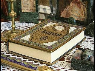 Коротко о Исламе среди арабских племен Зап Аравии koran full info