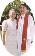 преподобный Чан Кым-Чу  со своей дражайшей  супругой